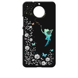 Moto G5s Plus Motorola モトローラ ブラック ハードケース フェアリー キラキラ 妖精 花柄 蝶|ss-link