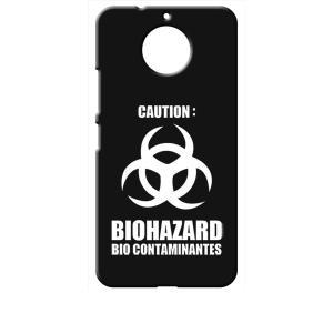 Moto G5s Plus Motorola モトローラ ブラック ハードケース バイオハザード BIOHAZARD ロゴ|ss-link