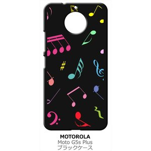 Moto G5s Plus Motorola モトローラ ブラック ハードケース 音符 ト音記号 カラフル|ss-link