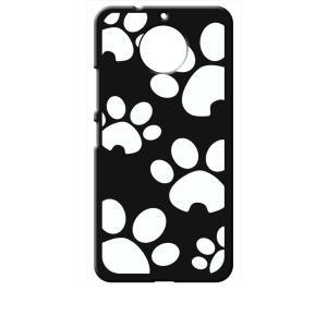 Moto G5s Plus Motorola モトローラ ブラック ハードケース 肉球(大) 犬 猫|ss-link