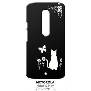 Moto X Play Motorola モトローラ ブラック ハードケース 猫 ネコ 花柄 a026|ss-link