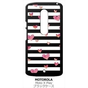 Moto X Play Motorola モトローラ ブラック ハードケース ハート&ボーダー|ss-link
