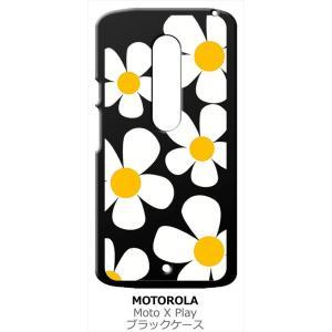 Moto X Play Motorola モトローラ ブラック ハードケース デイジー 花柄 レトロ フラワー|ss-link