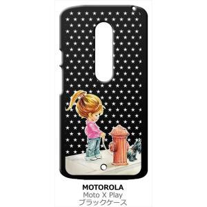 Moto X Play Motorola モトローラ ブラック ハードケース 犬と女の子 レトロ 星 スター ドット|ss-link