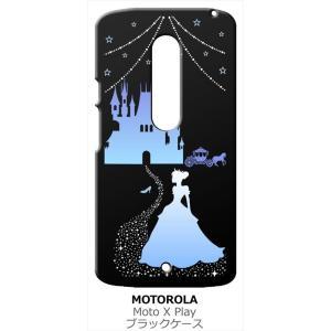 Moto X Play Motorola モトローラ ブラック ハードケース シンデレラ(ブルー) キラキラ プリンセス|ss-link