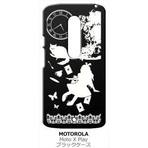 Moto X Play Motorola モトローラ ブラック ハードケース Alice in wonderland アリス 猫 トランプ|ss-link