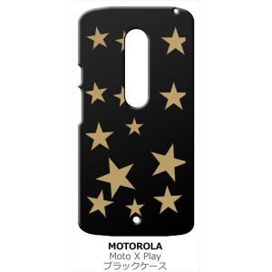 Moto X Play Motorola モトローラ ブラック ハードケース 星 スター ベージュ|ss-link