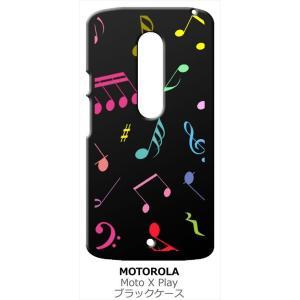 Moto X Play Motorola モトローラ ブラック ハードケース 音符 ト音記号 カラフル|ss-link