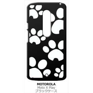 Moto X Play Motorola モトローラ ブラック ハードケース 肉球(大) 犬 猫|ss-link