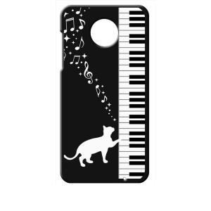 Moto Z2 Play モトローラ ブラック ハードケース ピアノと白猫 ネコ 音符 ミュージック キラキラ|ss-link