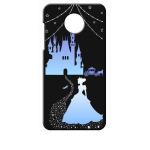 Moto Z2 Play モトローラ ブラック ハードケース シンデレラ(ブルー) キラキラ プリンセス|ss-link