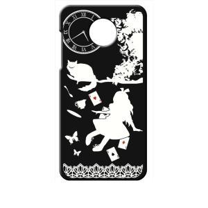 Moto Z2 Play モトローラ ブラック ハードケース Alice in wonderland アリス 猫 トランプ|ss-link