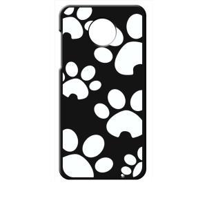 Moto Z2 Play モトローラ ブラック ハードケース 肉球(大) 犬 猫|ss-link