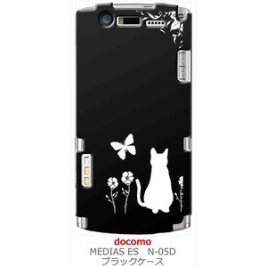 N-05D MEDIAS ES メディアス docomo ブラック ハードケース 猫 ネコ 花柄 a026 ss-link