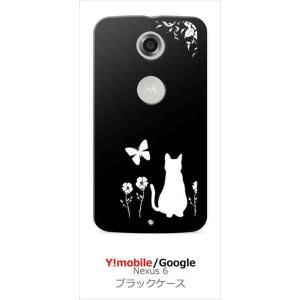 Nexus 6 ネクサス Google グーグル Y!Mobile ブラック ハードケース 猫 ネコ 花柄 a026 カバー ジャケット スマートフォン ss-link