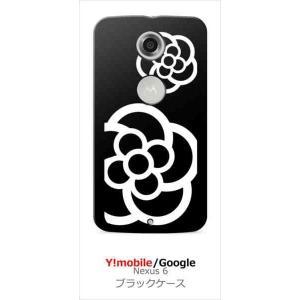 Nexus 6 ネクサス Google グーグル Y!Mobile ブラック ハードケース カメリア 花柄 カバー ジャケット スマートフォン ss-link