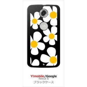 Nexus 6 ネクサス Google グーグル Y!Mobile ブラック ハードケース デイジー 花柄 レトロ フラワー カバー ジャケット スマートフォン ss-link