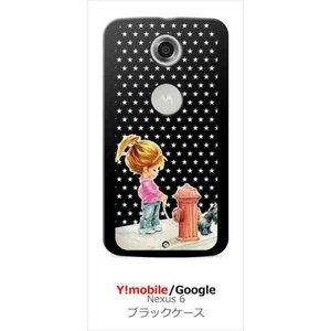Nexus 6 ネクサス Google グーグル Y!Mobile ブラック ハードケース 犬と女の子 レトロ 星 スター ドット カバー ジャケット スマートフォン ss-link