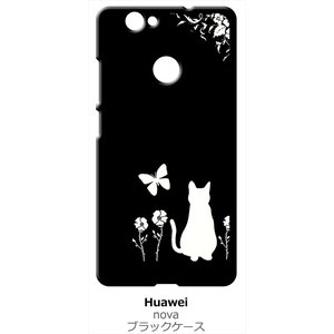 nova HUAWEI 楽天モバイル ブラック ハードケース 猫 ネコ 花柄 a026|ss-link