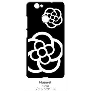nova HUAWEI 楽天モバイル ブラック ハードケース カメリア 花柄|ss-link