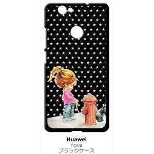 nova HUAWEI 楽天モバイル ブラック ハードケース 犬と女の子 レトロ 星 スター ドット|ss-link