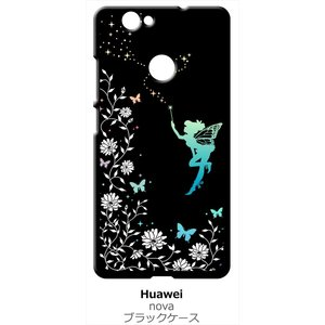 nova HUAWEI 楽天モバイル ブラック ハードケース フェアリー キラキラ 妖精 花柄 蝶|ss-link