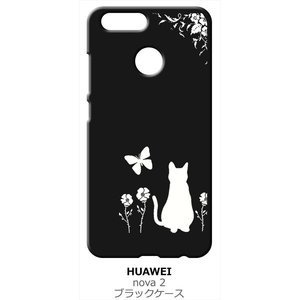 nova 2 HWV31 au HUAWEI ブラック ハードケース 猫 ネコ 花柄 a026|ss-link