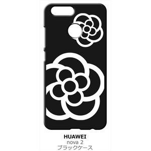 nova 2 HWV31 au HUAWEI ブラック ハードケース カメリア 花柄|ss-link