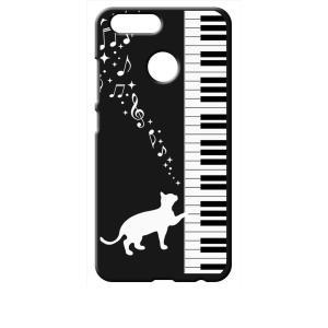 nova 2 HWV31 au HUAWEI ブラック ハードケース ピアノと白猫 ネコ 音符 ミュージック キラキラ|ss-link