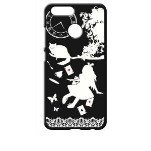 nova 2 HWV31 au HUAWEI ブラック ハードケース Alice in wonderland アリス 猫 トランプ|ss-link