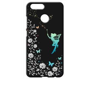 nova 2 HWV31 au HUAWEI ブラック ハードケース フェアリー キラキラ 妖精 花柄 蝶|ss-link