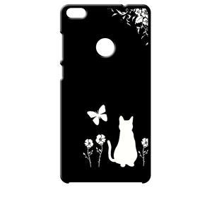 nova lite 608HW HUAWEI 楽天モバイル Y!mobile ブラック ハードケース 猫 ネコ 花柄 a026|ss-link