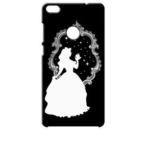 nova lite 608HW HUAWEI 楽天モバイル Y!mobile ブラック ハードケース 白雪姫 リンゴ キラキラ プリンセス|ss-link