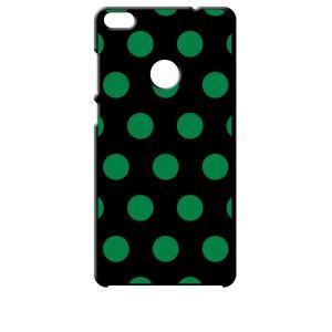 nova lite 608HW HUAWEI 楽天モバイル Y!mobile ブラック ハードケース 小 ドット柄 水玉 ダークグリーン|ss-link