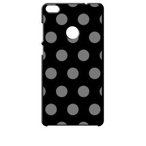 nova lite 608HW HUAWEI 楽天モバイル Y!mobile ブラック ハードケース 小 ドット柄 水玉 グレー|ss-link