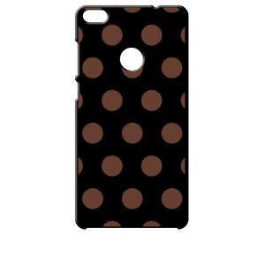 nova lite 608HW HUAWEI 楽天モバイル Y!mobile ブラック ハードケース 小 ドット柄 水玉 ブラウン|ss-link