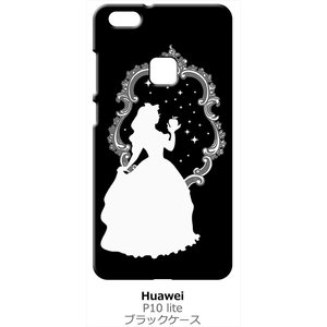 P10 lite HUAWEI WAS-L22J/WAS-LX2J ブラック ハードケース 白雪姫 リンゴ キラキラ プリンセス|ss-link