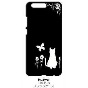 P10 Plus HUAWEI VKY-L29 ブラック ハードケース 猫 ネコ 花柄 a026|ss-link