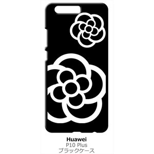 P10 Plus HUAWEI VKY-L29 ブラック ハードケース カメリア 花柄|ss-link