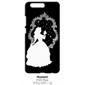 P10 Plus HUAWEI VKY-L29 ブラック ハードケース 白雪姫 リンゴ キラキラ プリンセス|ss-link