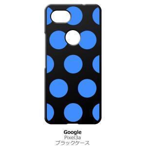 Pixel3a Pixel 3a ブラック ハードケース 大 ドット柄 水玉 ブルー|ss-link
