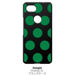 pixel3aXL Pixel 3a XL ブラック ハードケース 大 ドット柄 水玉 ダークグリーン|ss-link