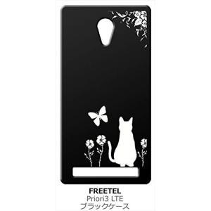 Priori3 LTE プライオリ FREETEL フリーテル ブラック ハードケース 猫 ネコ 花柄 a026|ss-link