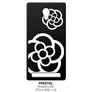 Priori3 LTE プライオリ FREETEL フリーテル ブラック ハードケース カメリア 花柄|ss-link