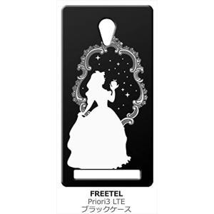 Priori3 LTE プライオリ FREETEL フリーテル ブラック ハードケース 白雪姫 リンゴ キラキラ プリンセス|ss-link