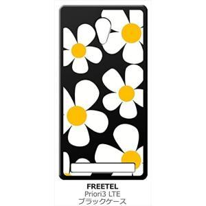 Priori3 LTE プライオリ FREETEL フリーテル ブラック ハードケース デイジー 花柄 レトロ フラワー|ss-link