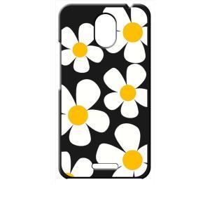 Priori5 FTJ17C00 FREETEL ブラック ハードケース デイジー 花柄 レトロ フラワー|ss-link