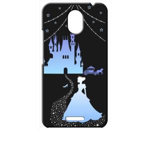 Priori5 FTJ17C00 FREETEL ブラック ハードケース シンデレラ(ブルー) キラキラ プリンセス|ss-link