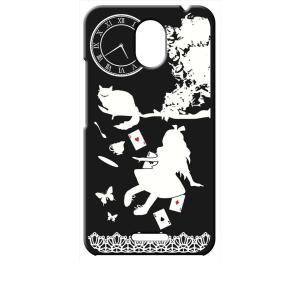 Priori5 FTJ17C00 FREETEL ブラック ハードケース Alice in wonderland アリス 猫 トランプ|ss-link