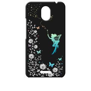 Priori5 FTJ17C00 FREETEL ブラック ハードケース フェアリー キラキラ 妖精 花柄 蝶|ss-link